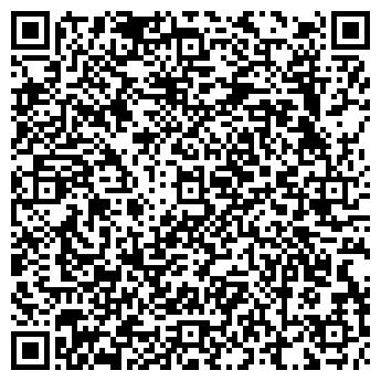 QR-код с контактной информацией организации Линейка, компания