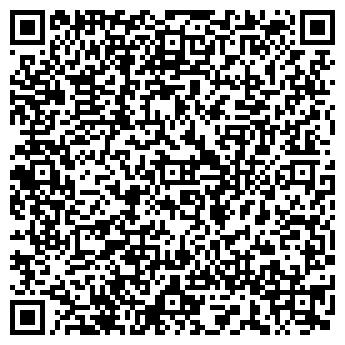 QR-код с контактной информацией организации Ювита, ЧП