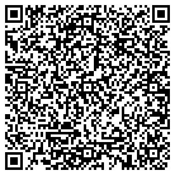 QR-код с контактной информацией организации БЕТОН АСП АДЫГПРОМСТРОЙ, ОАО