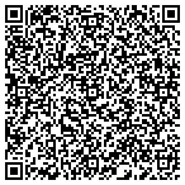 QR-код с контактной информацией организации Шок, интернет-магазин