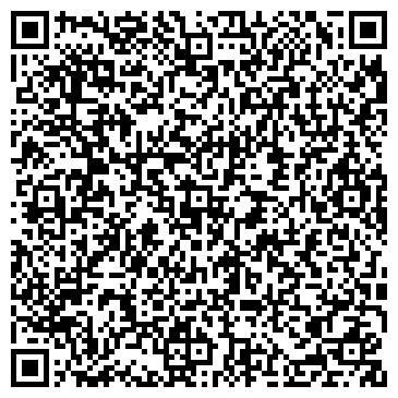 QR-код с контактной информацией организации ВЕЩЬ, интернет-магазин