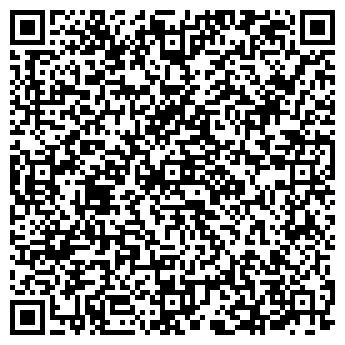 QR-код с контактной информацией организации ТОВ СИСТЕМА