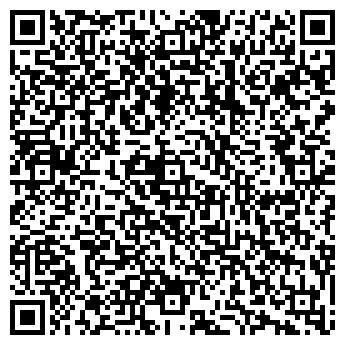 QR-код с контактной информацией организации СПД Лымарь