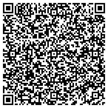 QR-код с контактной информацией организации Общество с ограниченной ответственностью ООО «Телеком-Сервис»