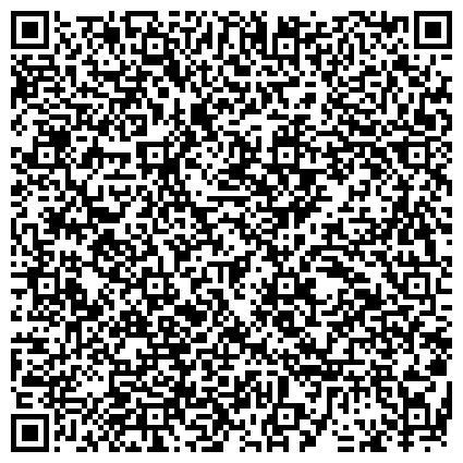 QR-код с контактной информацией организации Цифровое спутниковое телевидение. Национальное спутниковое телевидение UA.TV. Цифровое эфирное TV.