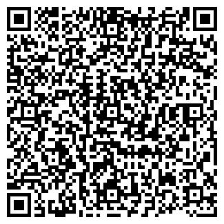 QR-код с контактной информацией организации tvsat