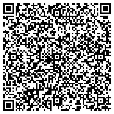 """QR-код с контактной информацией организации интернет-магазин """"CompHealth"""""""