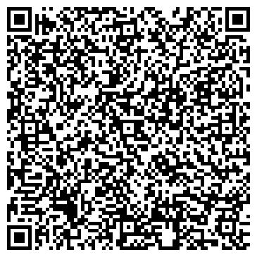 QR-код с контактной информацией организации Мобил УА, ООО ( Mobil UA )