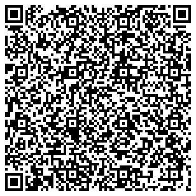 QR-код с контактной информацией организации Львовский завод сборных конструкций, ГП
