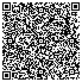 QR-код с контактной информацией организации Модуль-строй, ООО