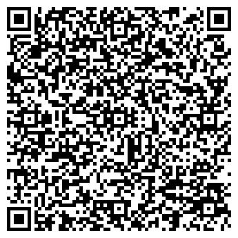 QR-код с контактной информацией организации ИстаГрупп, ООО
