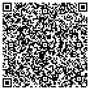 QR-код с контактной информацией организации Бекам групп, ООО