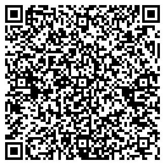 QR-код с контактной информацией организации МегаТек