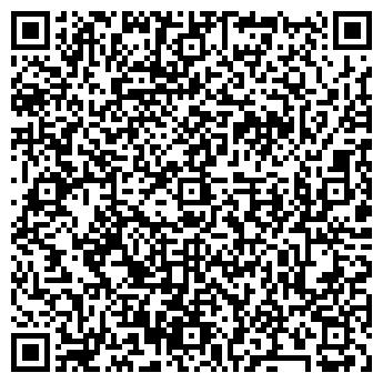 QR-код с контактной информацией организации Спарта, ООО