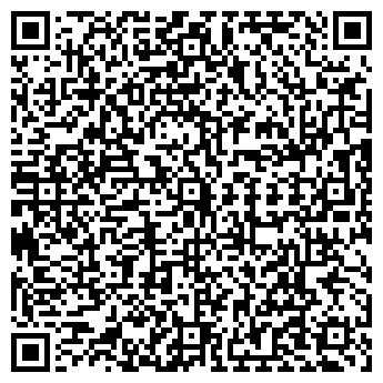 QR-код с контактной информацией организации vozmi-velik