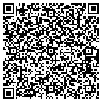 QR-код с контактной информацией организации DAN Universe