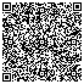 QR-код с контактной информацией организации ЭКСЕРГИЯ