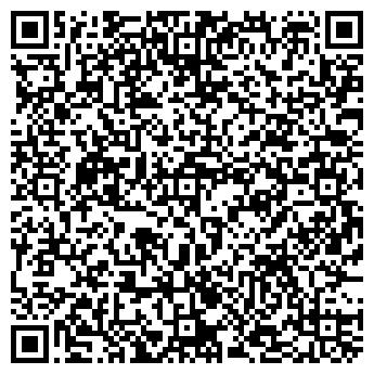 QR-код с контактной информацией организации Ривас, ООО
