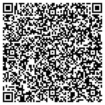 QR-код с контактной информацией организации Реал Технолог, ООО