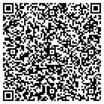 QR-код с контактной информацией организации Паганини, ООО