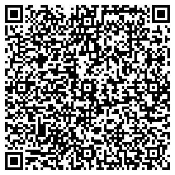 QR-код с контактной информацией организации АДЫГЕЙСКИЙ БАНК СБ РФ