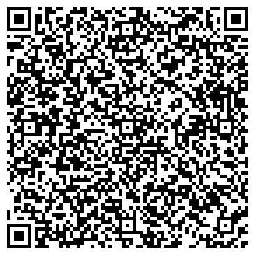 QR-код с контактной информацией организации ООО  ЗНА «Лидер Электрик»