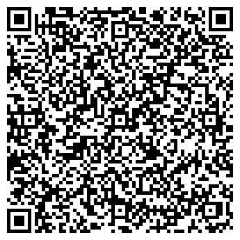 QR-код с контактной информацией организации Эрасервиспарк, ООО