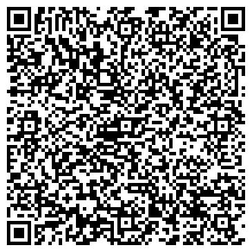 QR-код с контактной информацией организации Modern Roofing Systems, АО