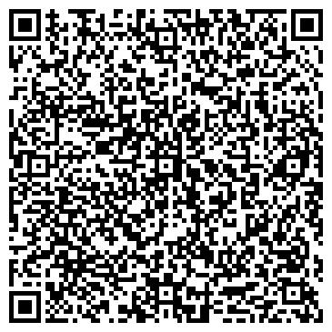 QR-код с контактной информацией организации Исполин-пивдень, ООО