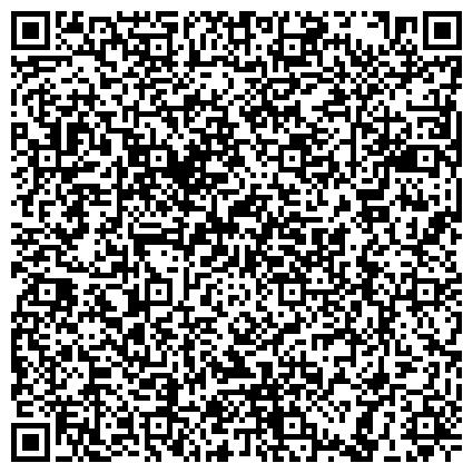 QR-код с контактной информацией организации Мега Март, Mega Mart бытовой техники и электроники, СПД