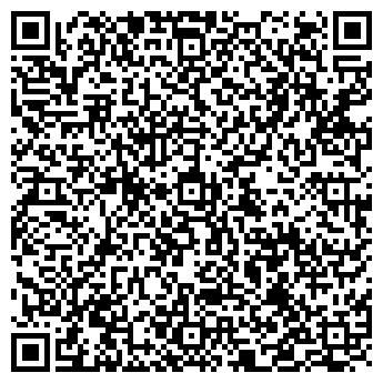 QR-код с контактной информацией организации БАТ Электроникс, ООО