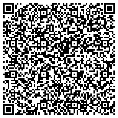 QR-код с контактной информацией организации UaShop (УаШоп), Интернет-магазин