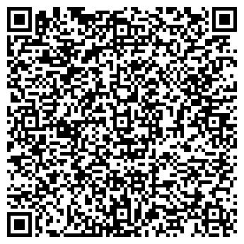 QR-код с контактной информацией организации Широков, СПД