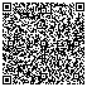 QR-код с контактной информацией организации Бизон, Компания