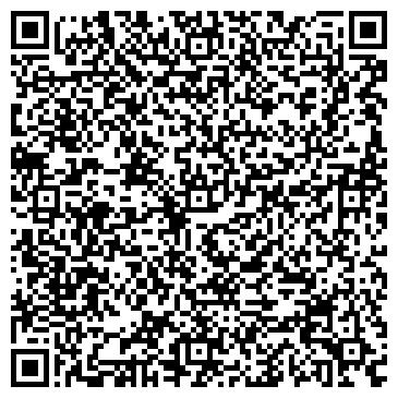 QR-код с контактной информацией организации ТехноСтудия, ООО