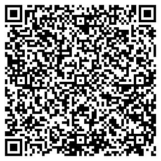 QR-код с контактной информацией организации eBuy, ЧП