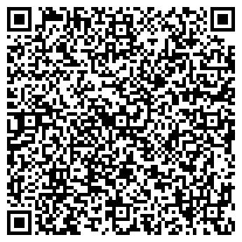 QR-код с контактной информацией организации Эрфолг,СПД
