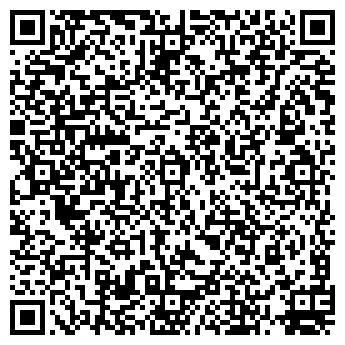 QR-код с контактной информацией организации Мегасвит, Интернет-магазин
