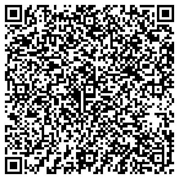 QR-код с контактной информацией организации Пепе юей, ООО