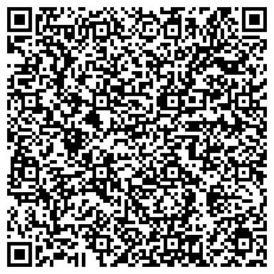 QR-код с контактной информацией организации Ozsay Shipping&Trading, ООО