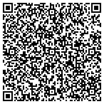 QR-код с контактной информацией организации Волстас, ООО