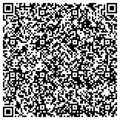QR-код с контактной информацией организации АДЫГМЕДТЕХНИКА РЕСПУБЛИКАНСКИЙ ПРОИЗВОДСТВЕННО-КОММЕРЧЕСКИЙ ЦЕНТР, ГУП