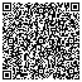 QR-код с контактной информацией организации Купи За, ЧП
