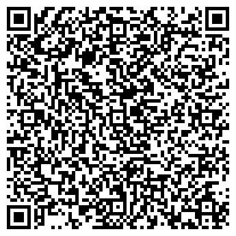 QR-код с контактной информацией организации ВСВ Лтд, ООО