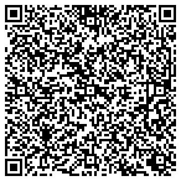 QR-код с контактной информацией организации Умас (UMAS), ЧП