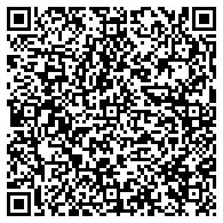 QR-код с контактной информацией организации АДЫГЕЯ ГУРИПП