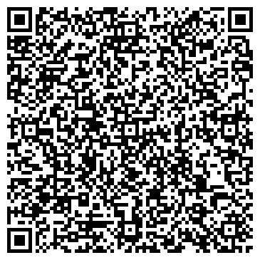 QR-код с контактной информацией организации Бестбай, ЧП