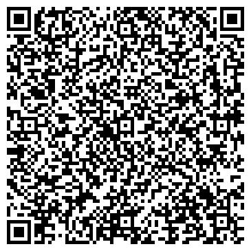 QR-код с контактной информацией организации Взлет Украина, ООО