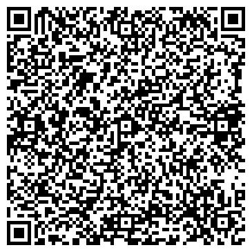 QR-код с контактной информацией организации Спорт-тайм, ООО
