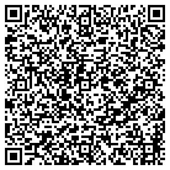 QR-код с контактной информацией организации Общество с ограниченной ответственностью ТЕЛЕРАДИОСВЯЗЬ